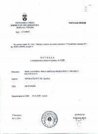 Potvrda o izvršenom evidentiranju za PDV